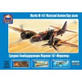 [ARK MODELS] Martin M-167 Maryland Bomber / Spy Plane Escala 1/72