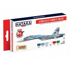 [HATAKA] AS83 Ultimate Su-33 Flanker D paint set